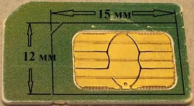 микро-сим-карта-из-обычной