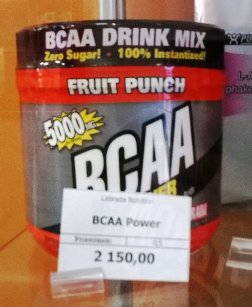 Labrada Nutrition BCAA Power Fruit Punch 500 g