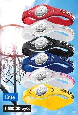 Power Balans картинка с сайта