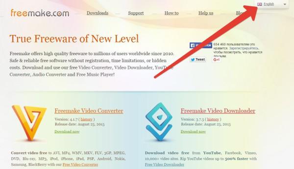 меняем-интерфейс-сайта-на-русский-Freemake Video Converter