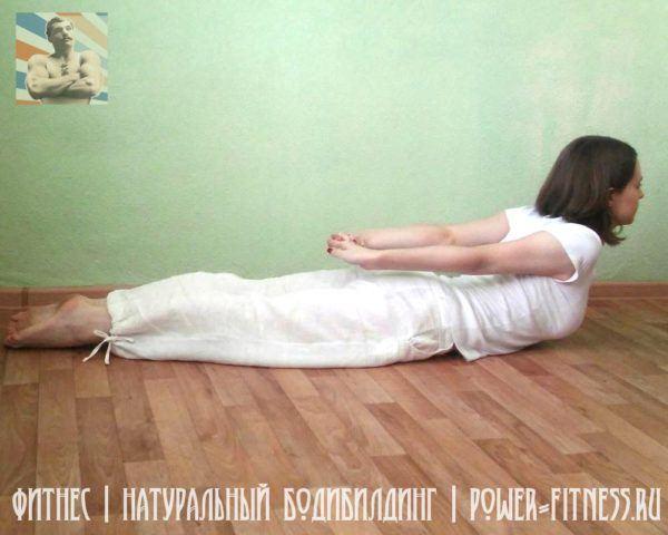 Упражнения на растяжку - лодочка