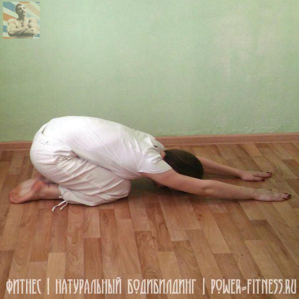 Растягивание мышц спины и позвоночника