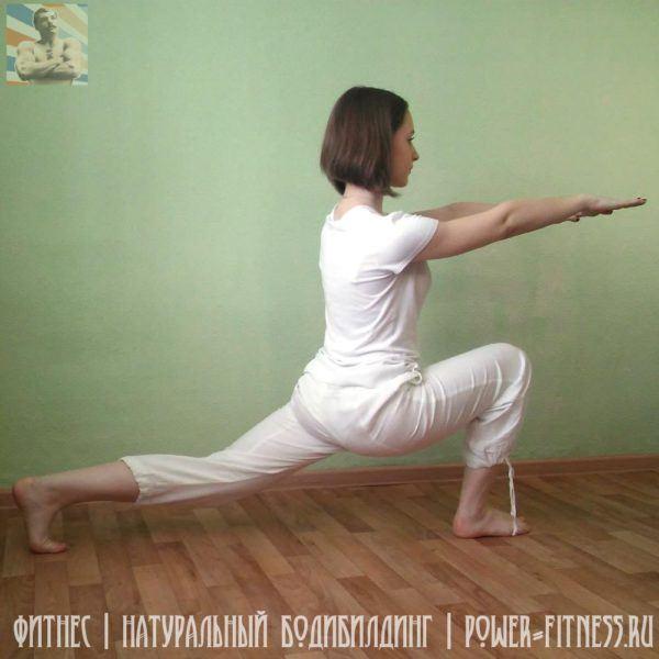 Упражнение на растяжку - выпады