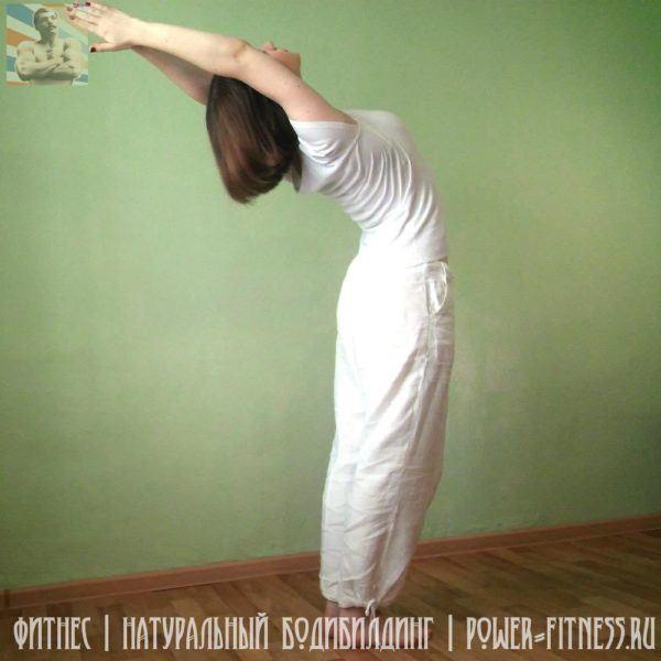 Упражнения на растяжку - прогиб позвоночника стоя