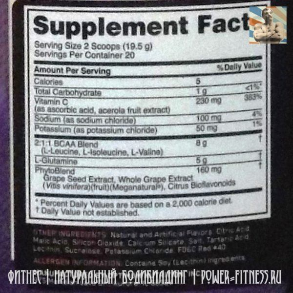 Состав аминокислот БЦА Pro BCAA Optimum Nutrition