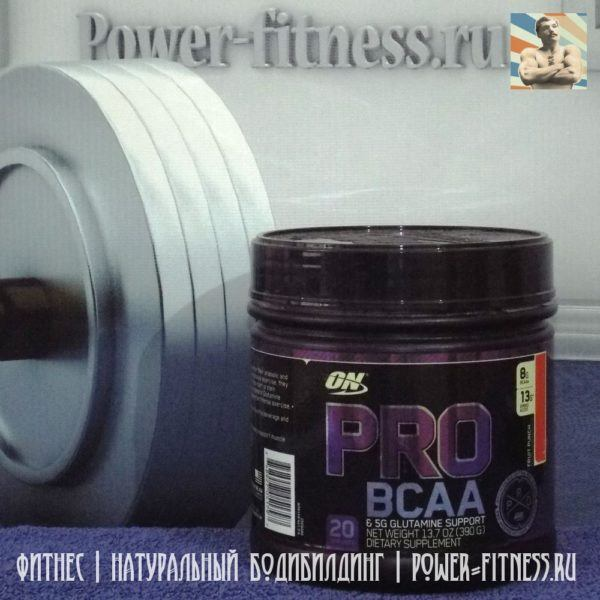 Аминокислоты БЦА Pro BCAA Optimum Nutrition