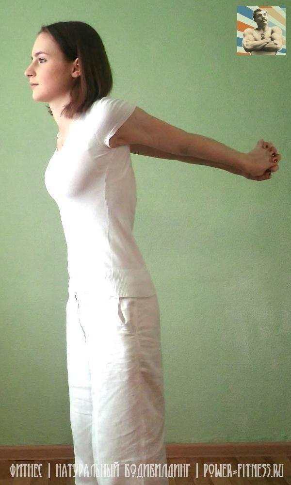 Растяжка мышц рук - бицепсов