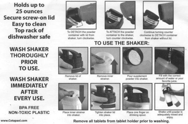 Инструкция для шейкера Now Foods 3 в 1