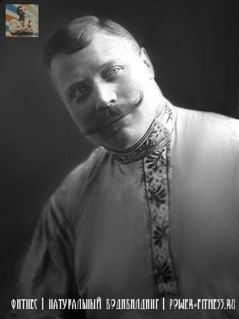 Иван Заикин атлет и борец