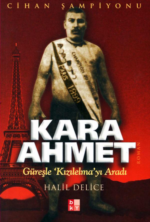 Турецкий борец Кара Ахмет